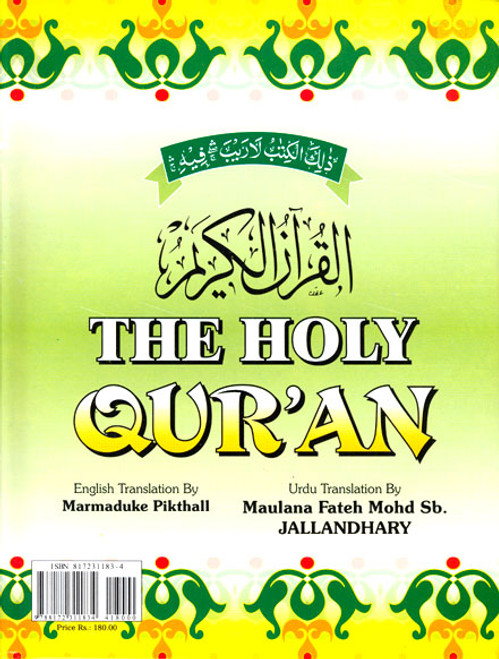 The Holy Qur'an (Arabic) with English & Urdu Translations