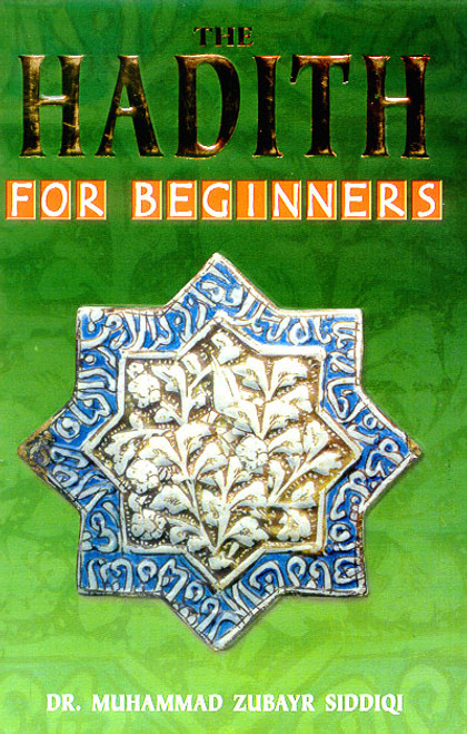 Hadith for Beginners