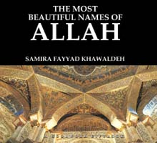 The Most Beautiful Names of Allah (HB)
