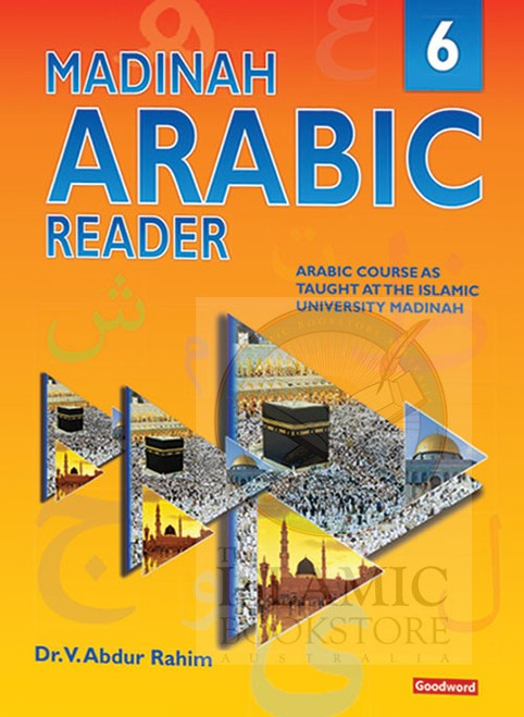 Madinah Arabic Reader Book-6