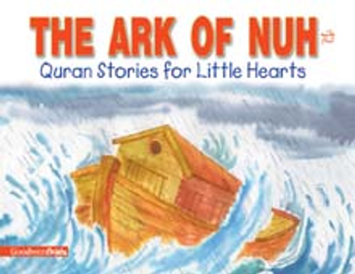 The Ark of Nuh (HB)
