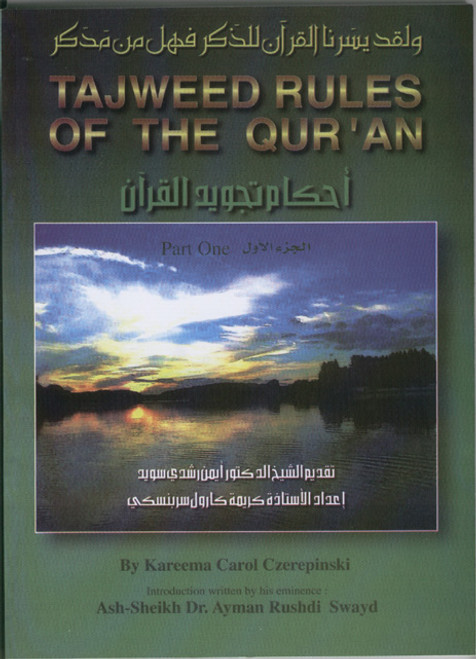 Tajweed Rules of The Qur'an (3 Parts)