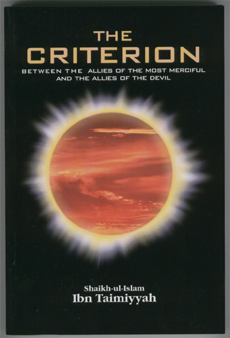 The Criterion (Between the Allies of the Most Merciful and the Allies of the Devil)