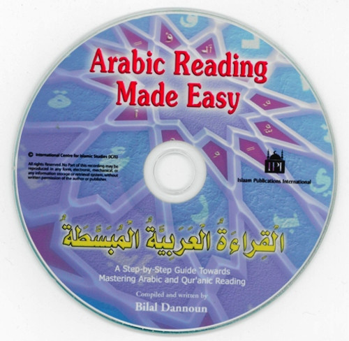 Arabic Reading Made Easy: (Audio CD)
