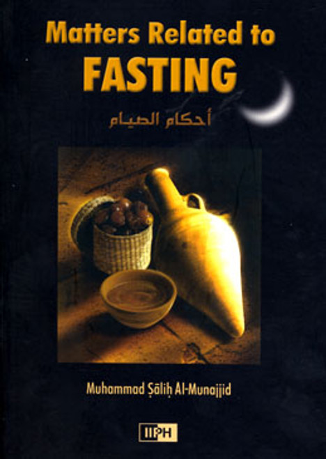 Matters Related to Fasting (As-Siyam)