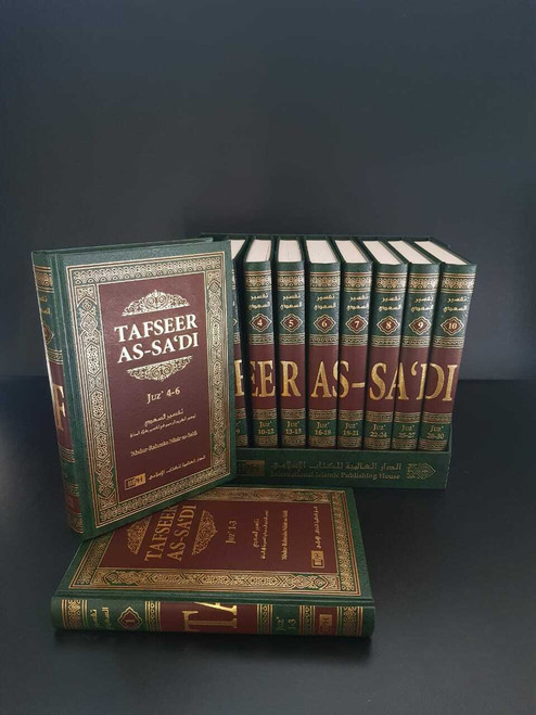Tafseer As-Sa'di 10 Volumes - Full Tafseer As Sadi
