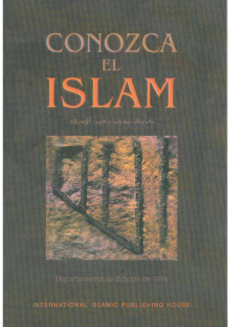 A Brief Introduction to Islam (Spanish LANGUAGE)