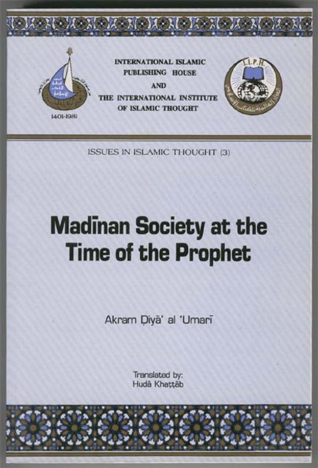 Madinan Society at the Time of the Prophet