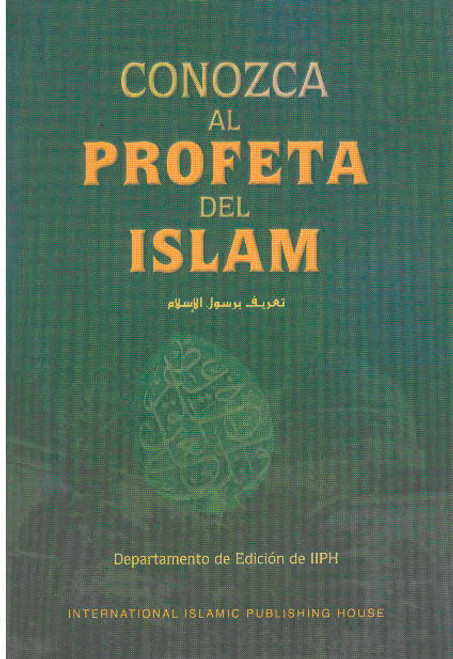 Definition of The Prophet of Islam (Spanish LANGUAGE)