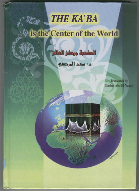 The Ka'ba is the Center of the World