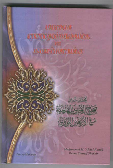 A Selection of Authentic Qudsi Hadiths with An-Nawawis's Forty Hadith