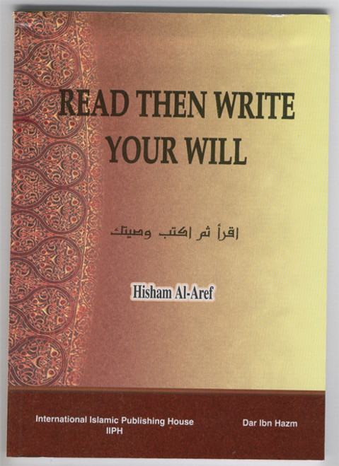 Read Then Write Your Will