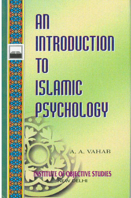 An Introduction to Islamic Psychology
