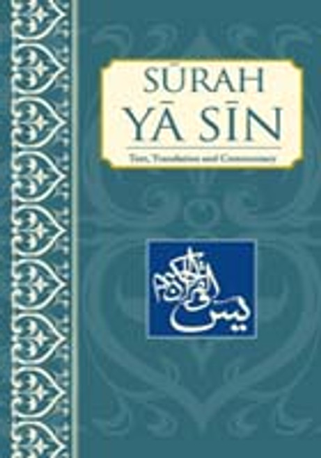 Surah Ya Sin (Text, Trans & Commentary)