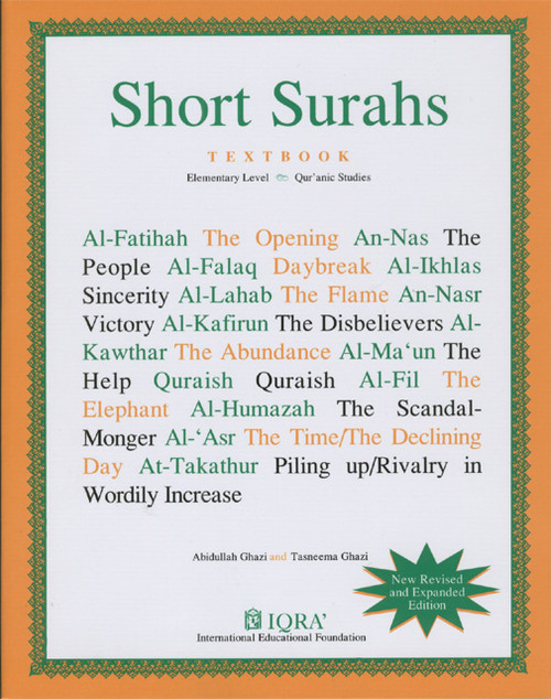 Short Surahs Textbook (Elementary Level)