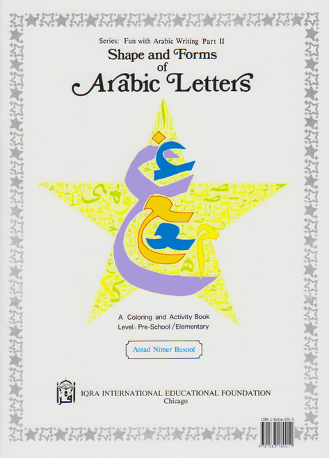 Shapes and Forms of Arabic Letters