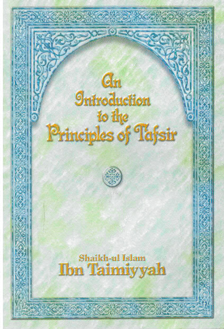 An Introduction to the Principles Of Tafseer