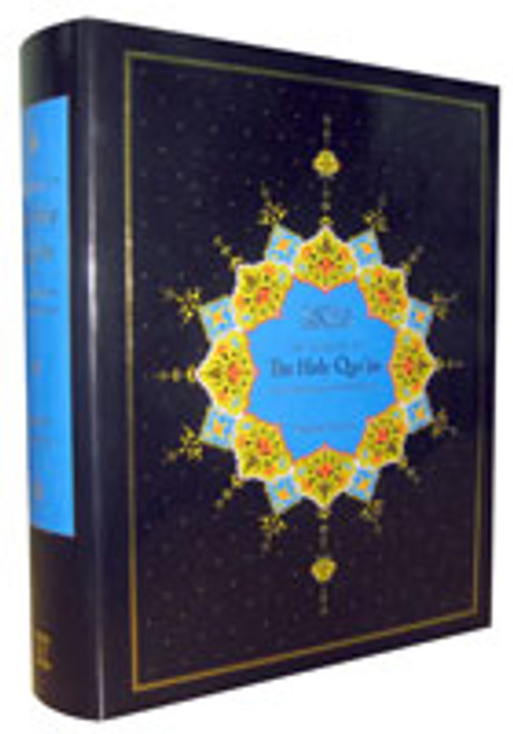 The Meaning of the Holy Qur'an: Text, Translation and Commentary