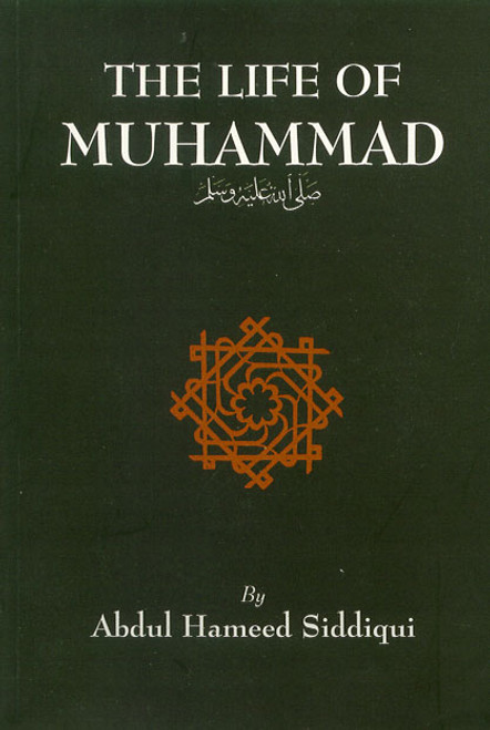 The Life of Muhammad ( By Siddiqui )