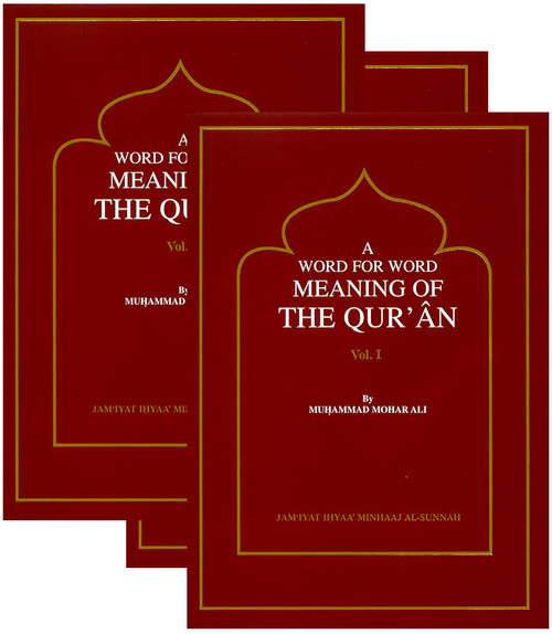 A Word for Word Meaning of Quran (3 volume set)