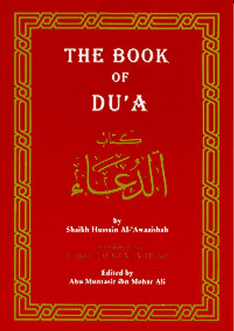 The Book of Du'a
