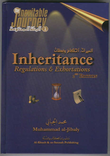 The Inevitable Journey Part 2 : Inheritance : Regulations and Exhortations : 2nd Edition