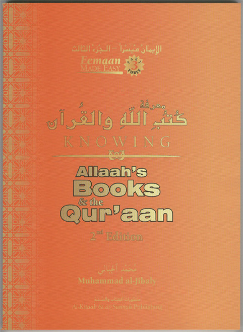 Eeman Made Easy: Knowing Allah's Books & the Qur'an