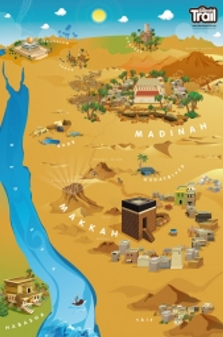 The Seerah Trail (Boxed Set of Floor Puzzle and Timeline)
