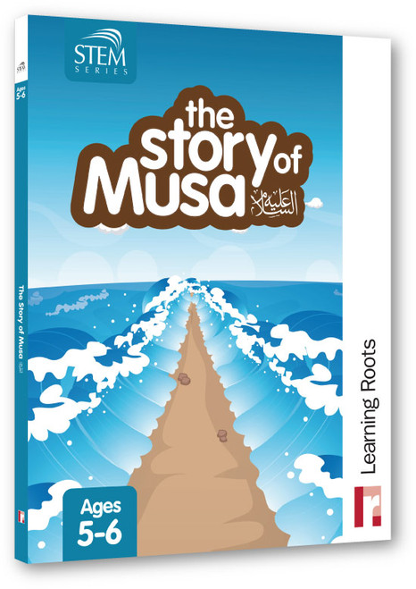 The Story of Musa (For Ages 5-6)