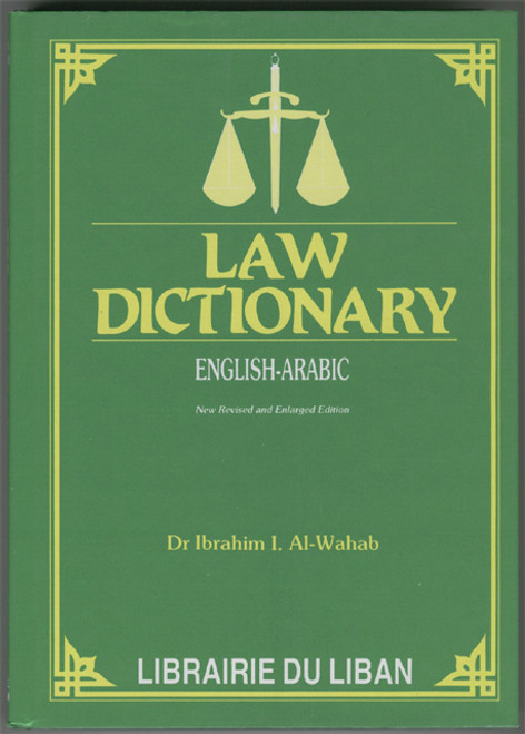 Law Dictionary (Eng-Arabic)