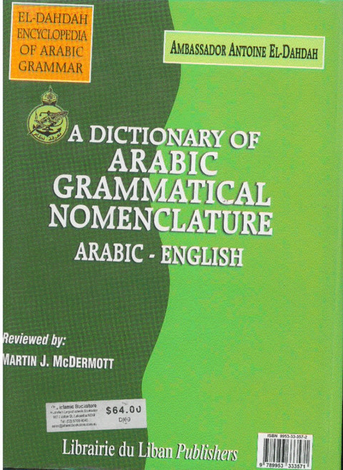 A Dictionary of Arabic Grammatical Nomenclature