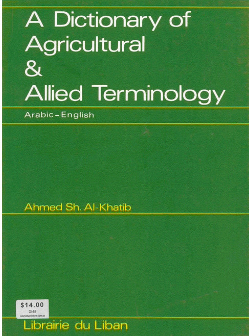 A Dictionary of Agricultral and Allied Terminology
