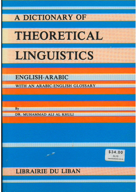 A Dictionary of Theoretical Linguistics (English-Arabic)