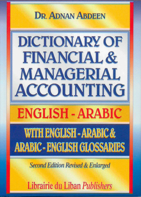 Dictionary of Financial & Managerial Accounting