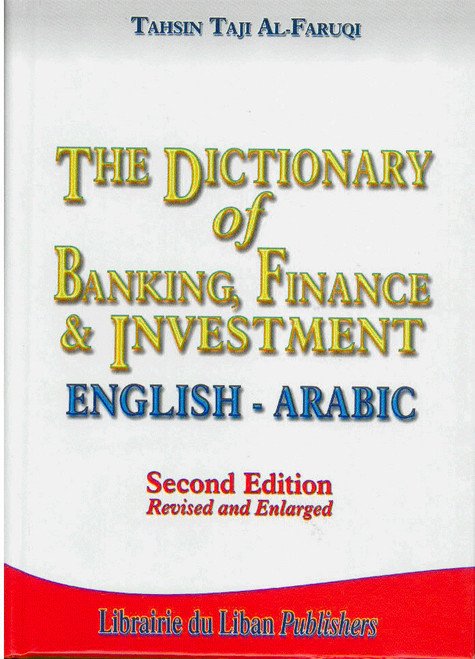 The Dictionary of Banking Finance & Investment (English/Arabic)