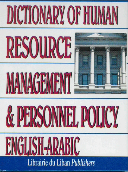 Dictionary Of human Resouce Management & Personel Policy English/Arabic