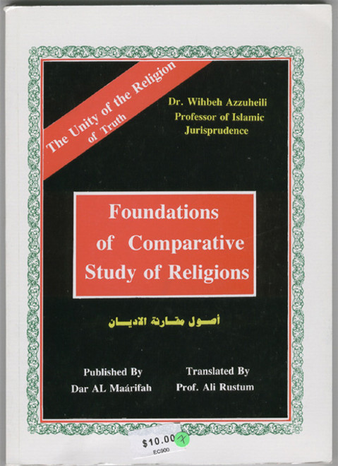 Foundations of Comparative Study of Religions
