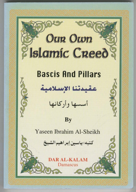 Our Own Islamic Creed