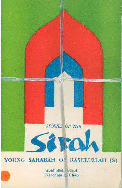 Stories of Sirah (set of 11 books)