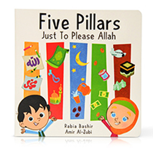 Five Pillars: Just To Please Allah