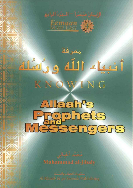 Eeman Made Easy: Knowing Allah's Prophets and Messengers