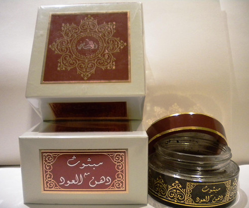 MABTHOUTH WITH OUDH