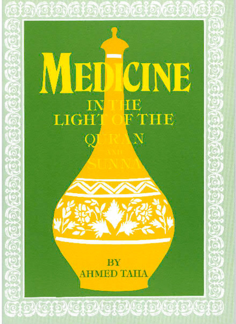 Medicine in the Light of the Qur'an and Sunna