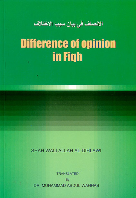 Differences of Opinion in Fiqh