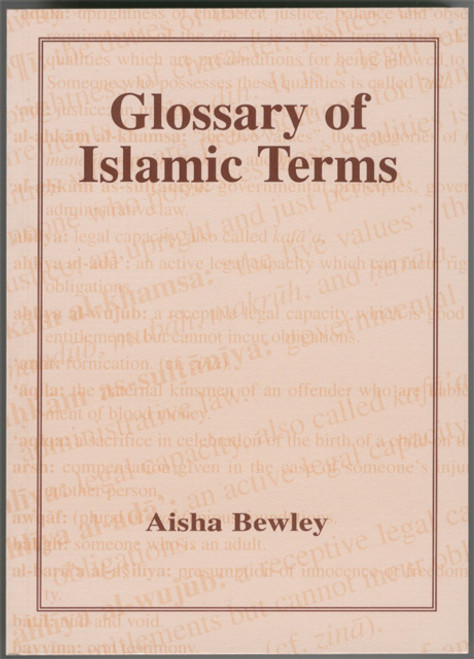 Glossary of Islamic Terms (Paperback)