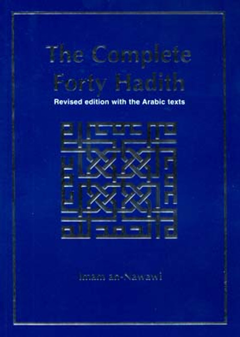 The Complete Forty Hadiths