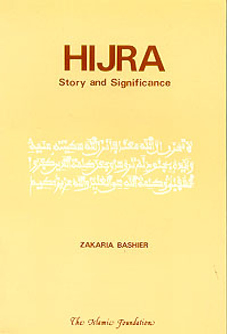 Hijra: Story and Significance (HB)