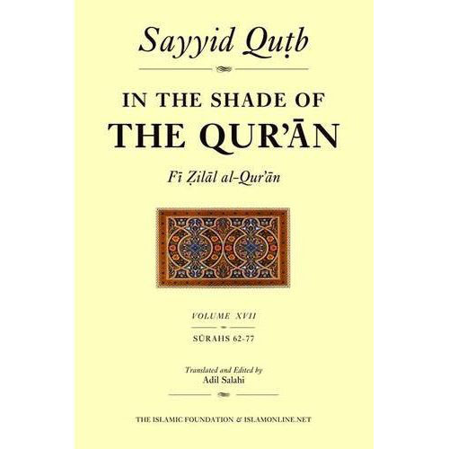 In the Shade of the Qur'an Vol 17: Surahs 62-77