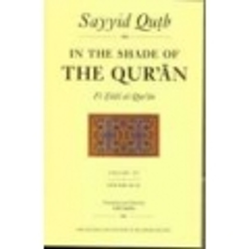 In the Shade of the Qur'an Vol 15: Surahs 40-47