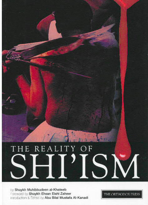 The Reality of Shiism